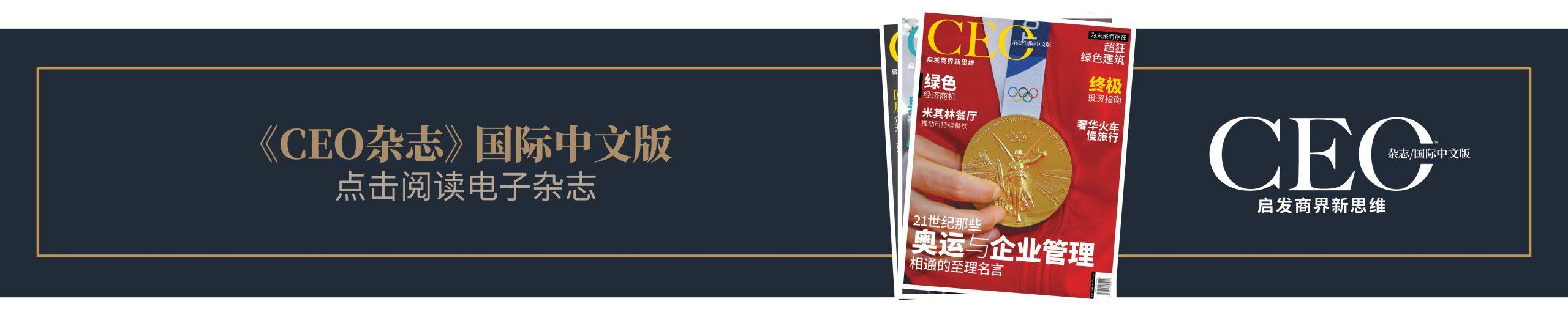 Download Digital Magazine